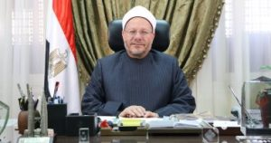 A Republican decision to extend the service of the Mufti of the Republic Dr Shawky Allam for a period of one year