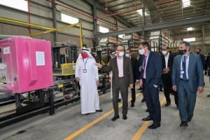 Aramco inaugurates the first facility in Saudi Arabia for the production of fiberglass reinforcement